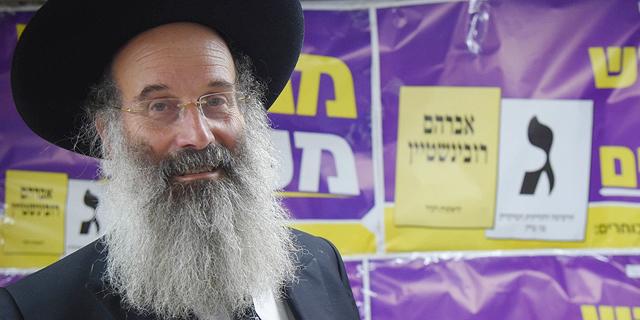אברהם רובינשטיין, ראש עיריית בני ברק, צילום: שוקי לרר