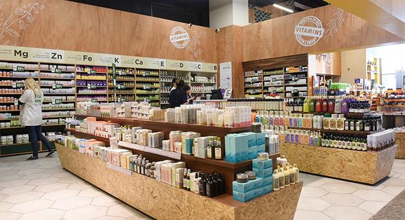 טיב טעם משיקה מחלקות בריאות ויטמינים ומוצרי טבע, צילום: אלעד גוטמן