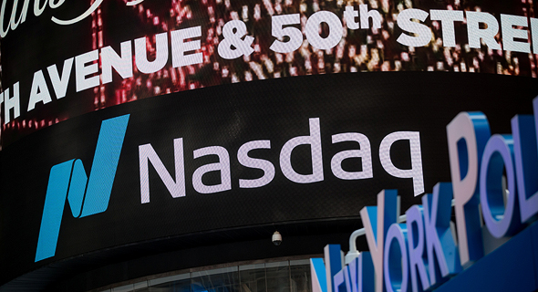 ForeBio is on its way to Nasdaq at a $500 million valuation