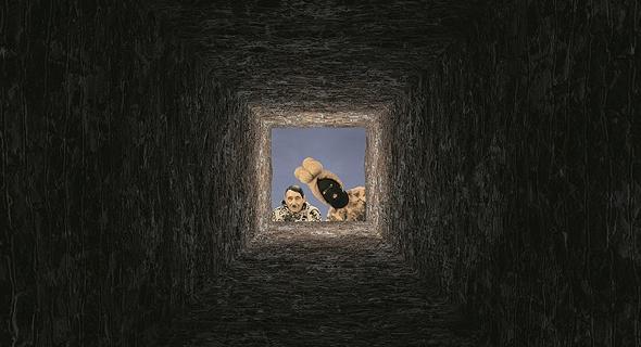 """מתוך """"קיבוץ בוכנוולד"""". הקמת הקיבוץ נצר סירני בסריגה, וידיאו ארט ורישומים, צילום: אלעד שריג"""