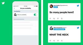 טוויטר ממשק רשתות חברתיות