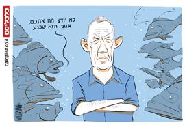 קריקטורה 13.1.19, איור: יונתן וקסמן
