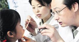 מרפאה ציבורית בסין, צילום: גטי אימג'ס