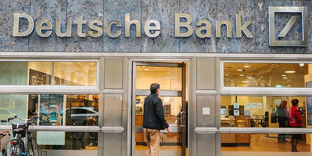 """דויטשה בנק הפסיד 1.6 מיליארד דולר מהשקעה מורכבת אחת באג""""ח"""