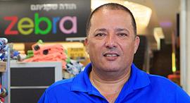 """פיני פרטוק מנכ""""ל רשת זברה, צילום: ענר גרין"""