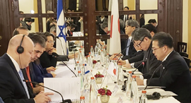The Japanese and Israeli delegations in meeting. Photo: Adi Pick