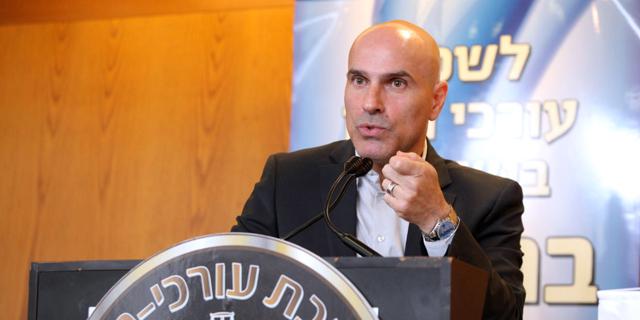 ראש לשכת עורכי הדין לשעבר, אפי נוה, צילום: עמית שעל