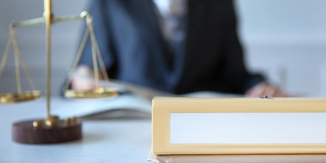 """עובדים בחברה הכלכלית של לשכת עורכי הדין בצו דחוף לביהמ""""ש: """"השתלטות פוליטית וחיסול שומרי הסף"""""""