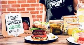 המבורגר בשר מהצומח ביונד מיט Beyond Burger