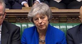 ראש ממשלת בריטניה, תרזה מיי, צילום: EPA