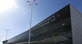 שדה תעופה רמון עובדה אילת 3, צילום: עמית שעל