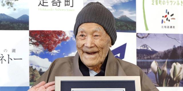 האיש הזקן בעולם מת ביפן בגיל 113