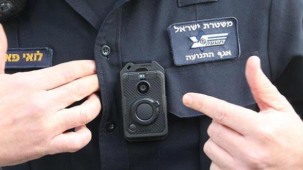 מצלמת הגוף שתוצמד לשוטרים