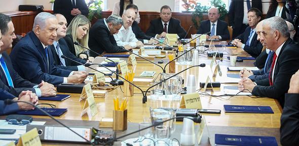 ישיבת ממשלה (ארכיון)