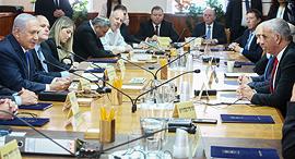 ישיבת ממשלת ישראל ה 34, צילום: מארק ישראל סלם