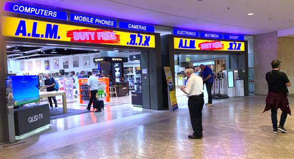 חנות מוצרי החשמל בדיוטי פרי , צילום: דוברת רשות שדות התעופה