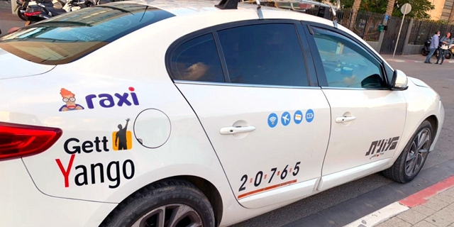 """אפליקציית הזמנת המוניות Yango מתרחבת לחיפה וב""""ש"""