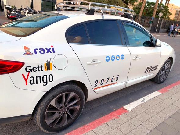 מונית של יאנגו, צילום: מאיר אורבך