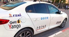 מונית מוניות של חברת יאנגו חברת בת של יאנדקס, צילום: מאיר אורבך