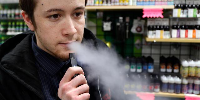 במשרד הבריאות בוחנים אפשרויות לאיסור מוחלט על שיווק סיגריות אלקטרוניות