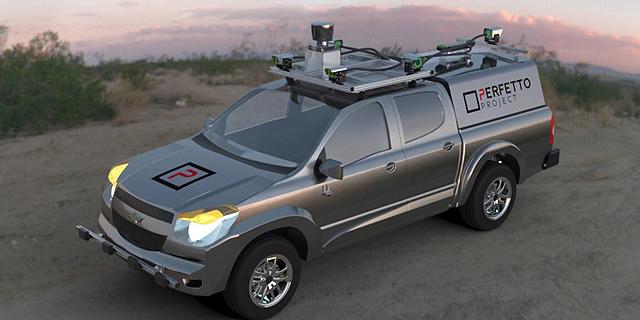 """צה""""ל ומשרד התחבורה מקימים מעבדת סימולציה לאומית לרכב אוטונומי"""