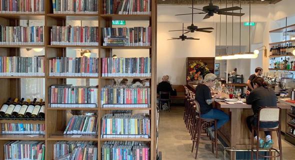 מסעדת לירי, צילום: לירי לאונג