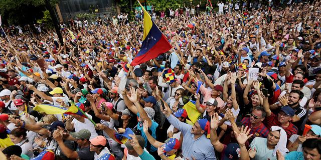 10 המדינות המסוכנות ביותר לטיול לבד: ונצואלה בראש