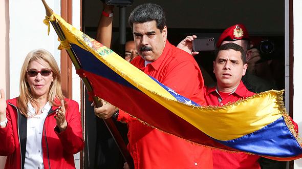 נשיא ונצואלה ניקולס מדורו במצעד הגנה של שלטונו, קרקאס , צילום: רויטרס