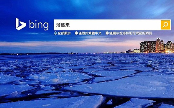בינג מיקרוסופט חיפוש סין צנזורה, צילום מסך: bing