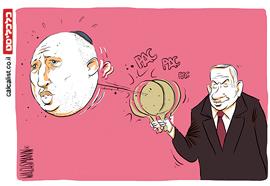 קריקטורה 27.1.19, איור: יונתן וקסמן