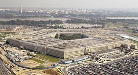 פנטגון הפנטגון, צילום: בלומברג