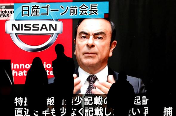 דיווח על הגשת כתב אישום נגד קרלוס גוהן ביפן. הציל את ניסאן מקריסה