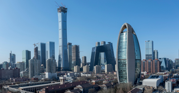 Beijing. Photo: Shutterstock