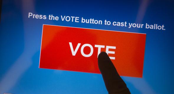 מכונת הצבעה