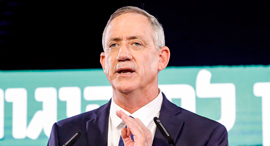Benny Gantz at his campaign launch event. Photo: AFP