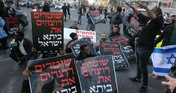 הפגנת האתיופים בתל אביב בינואר השנה
