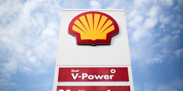 500 החברות הגדולות של פורצ'ן: הנפט ממשיך לשלוט בעולם
