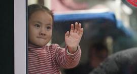 ילדי דב רכבת סין 2, צילום: גטי