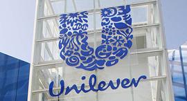 יוניליוור, צילום: Unilever
