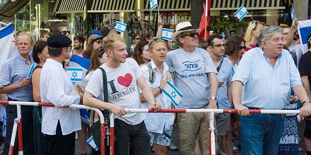 """דו""""ח האנטישמיות: 2019 תהיה השנה של תושבי החוץ"""
