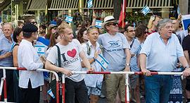 """הפגנה אנשים זירת הנדל""""ן, צילום: ShutterstocK"""