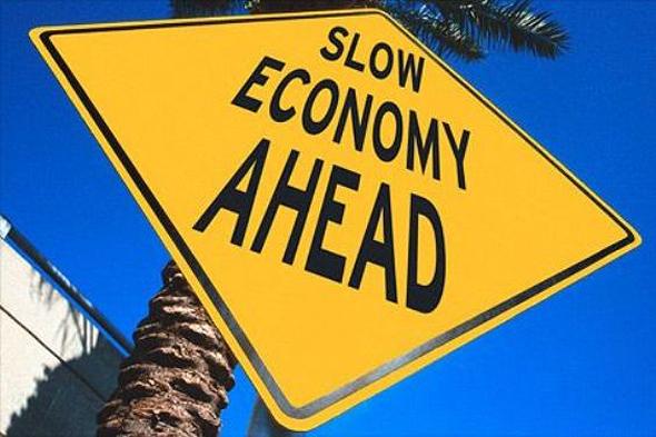 האטה בצמיחה מפחידה את המשקיעים?