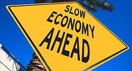 האטה כלכלית מיתון צמיחה