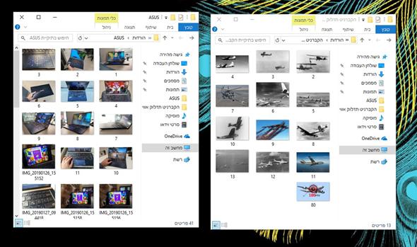 האם אתם צריכים את כל התמונות על המחשב?, צילום: צילום מסך