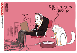 קריקטורה 3.2.19, איור: יונתן וקסמן