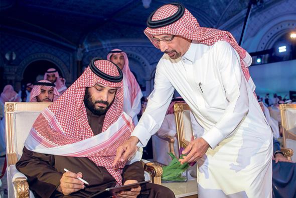 יורש העצר מוחמד בן סלמאן בהשקת התוכנית בריץ קרלטון