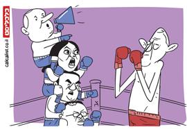 קריקטורה 4.2.19,   איור: צח כהן