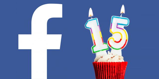 פייסבוק חוגגת 15 שנה, ואנחנו כאן כדי להרוס את המסיבה