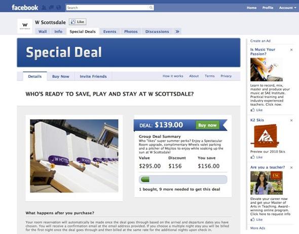 DEALS מוצרי פייסבוק רשתות חברתיות, צילום: AD60
