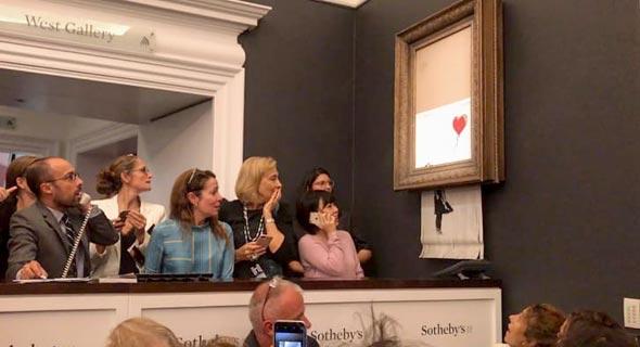 אירוע הגריסה באוקטובר האחרון, בלונדון. לפי הערכות, שוויו של הציור רק עלה בעקבות התערבותו של בנקסי